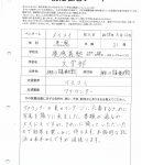 【先輩メッセージ】2020年新卒向け慶應義塾大学証明写真