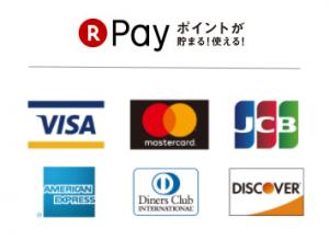 現金の他、各種クレジットカード、キャッシュレスは楽天PAY、PayPayがご利用いただけます。